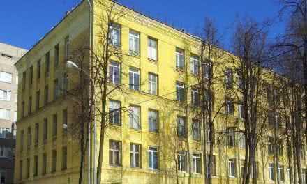 Московский научно-практический центр оториноларингологии (МНПЦО) им Л.И. Свержевского