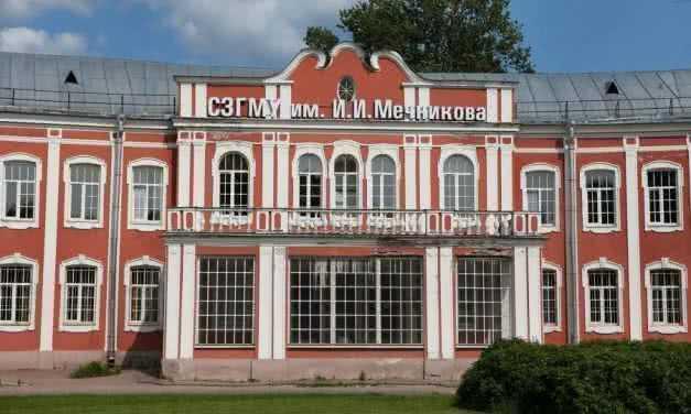 СПбГМА имени И. И. Мечникова, сомнологический центр