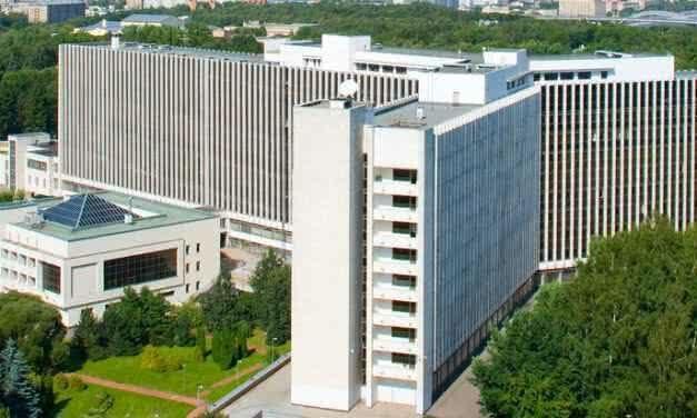 ФГБУ «Объединенная больница с поликлиникой» УДП РФ