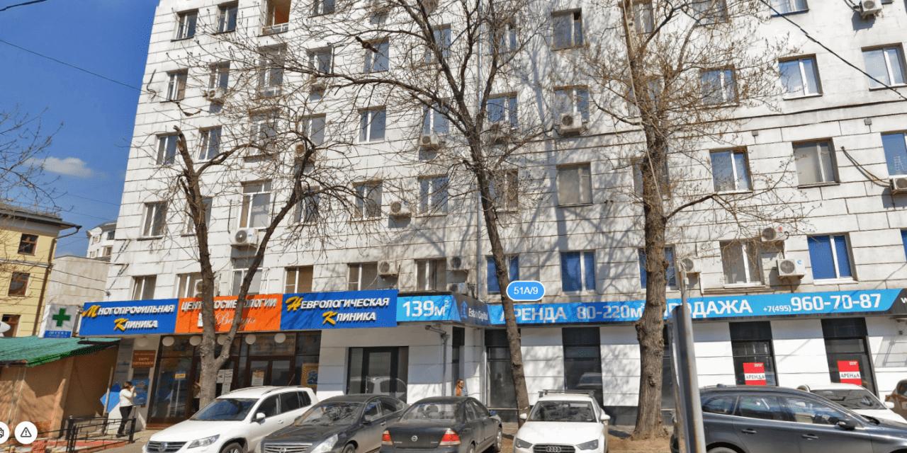 Многопрофильный медицинский Комплекс для взрослых и детей на Полянке