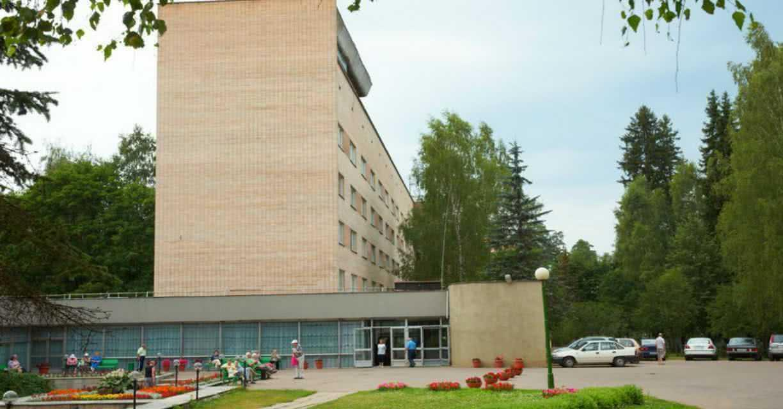 ФГБУ «Центр реабилитации» УДП РФ