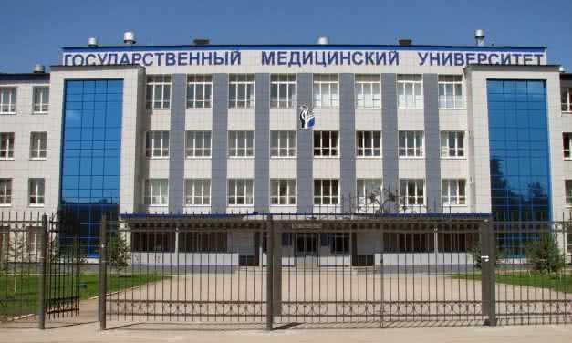 ГОУ ВПО «Самарский государственный медицинский университет» ФАЗСР